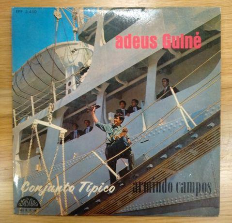 "Disco de vinil ""Adeus Guiné"" de 1970"