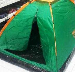 Двухместная палатка Универсальная Bestway 68040 Monodome