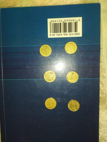 Монеты номиналом 10 копеек 1992 и 1994 годов