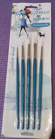 Кисти рисование художественные синтетика набор 5 шт Maestro №1,3,5,5,8
