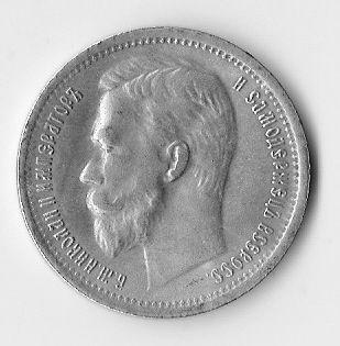 Rosja 1 Rubel 1898 Mikołaj II kopia
