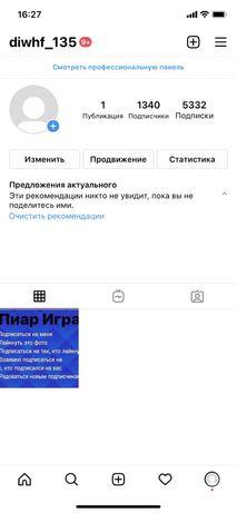 Аккаунт Instagram