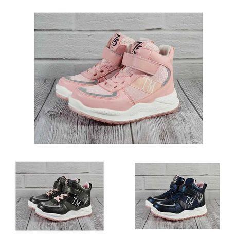 Демисезонные ботинки на флисе для девочек Tom.M 27,28,29,30,31,32