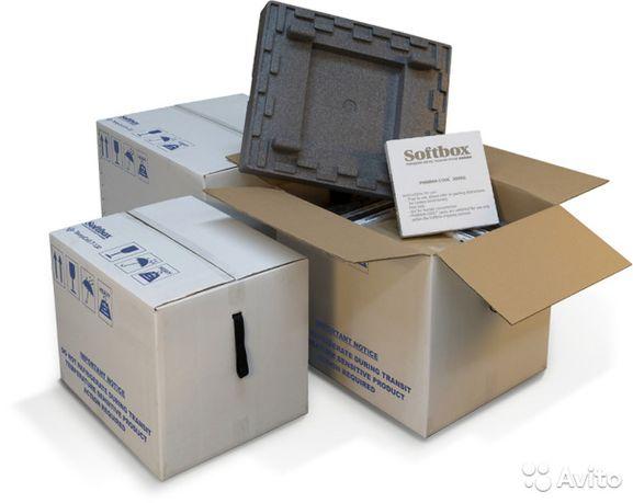 Термобокс, термоконтейнер, термоящик. softbox 100 ЛИТРОВ
