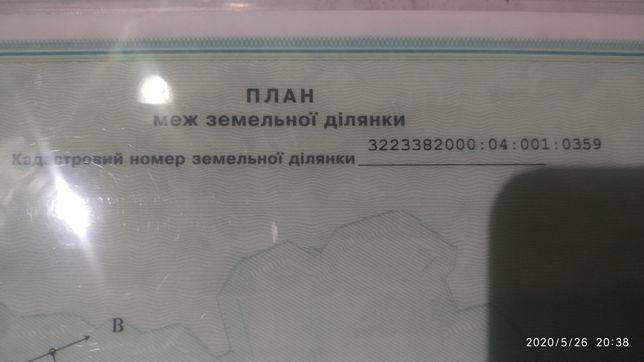 Продам участок в Переяслав-Хмельницком районе село Девички