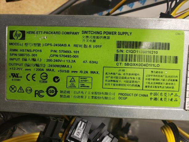 Блок питания HP 2450 на 16 карт 16х8pin + 16х6pin