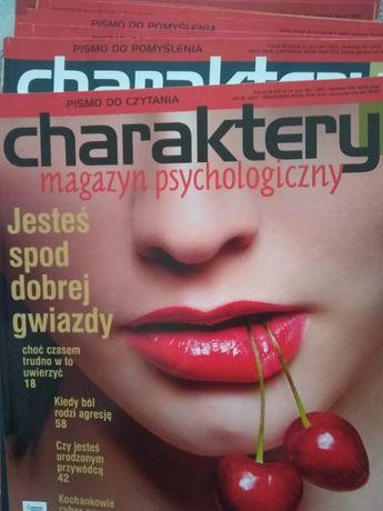 "Archiwalne nr czasopisma ""Charaktery"" - nr 1-6, 8-12.2015"