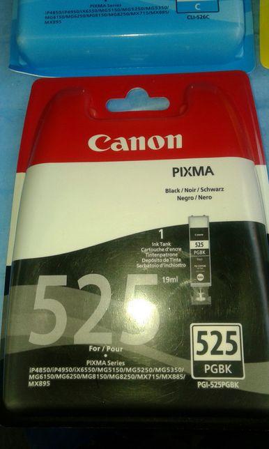 Картрідж для принтера canon