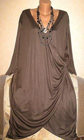 Шикарное батальное платье пог 70см отличное состояние!