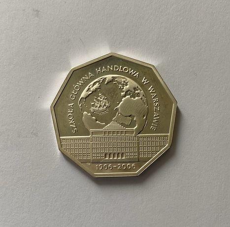 Moneta 10 zł 2006 Szkoła Główna Handlowa w Warszawie