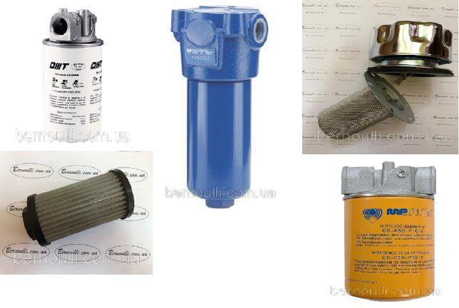 Фільтр гідравлічний фильтр гидравлический