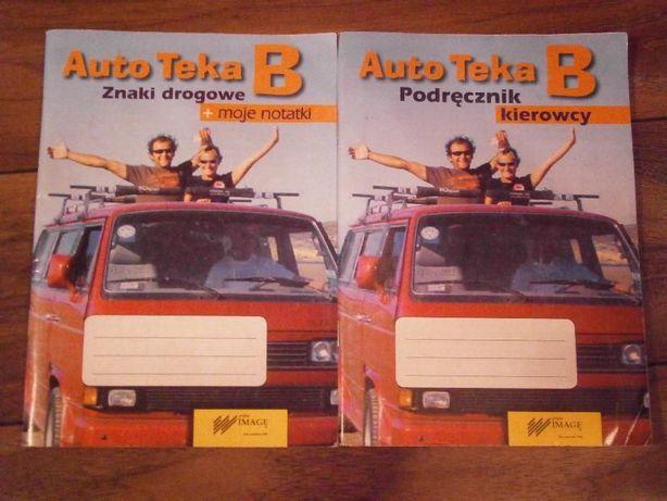 Auto Teka B książka do nauki jazdy podręczniki kurs prawa jazdy Image