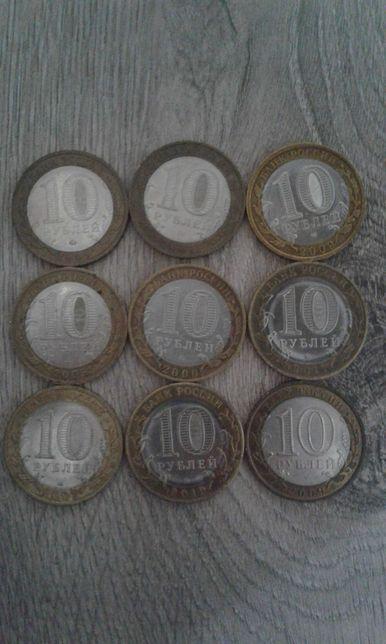 Продам монети россии 10 рублей
