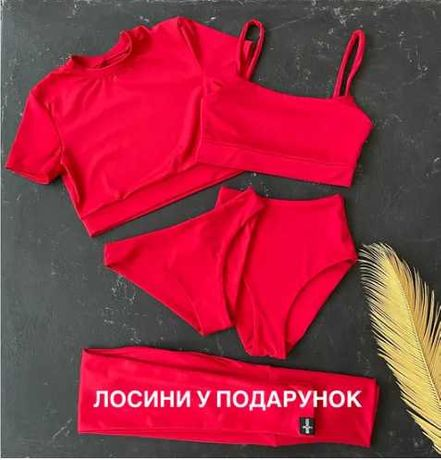 Купальник четверка (красный) + лосины в подарок