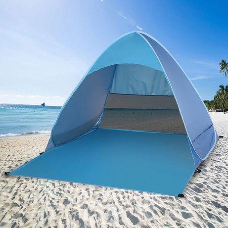 Палатка большая 165х150х110 пляжная самораскладывающаяся