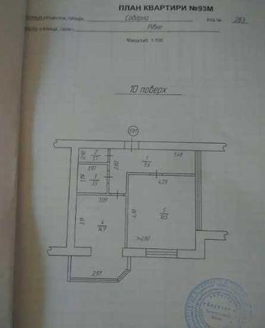 -однокімнатна квартира в зданому будинку.