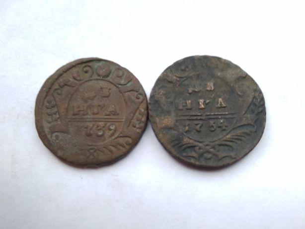 Деньга 1739 и 1734 года