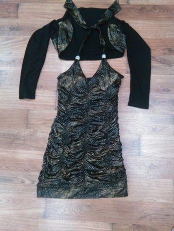 Продам женское платье с болеро