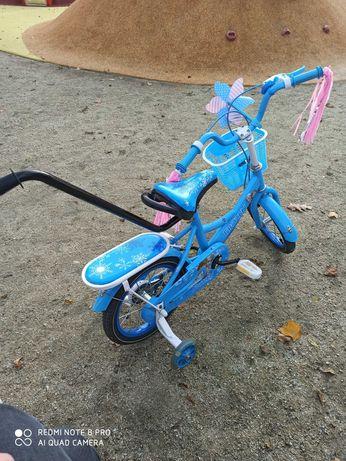 Rowerek dziecięcy 14cali