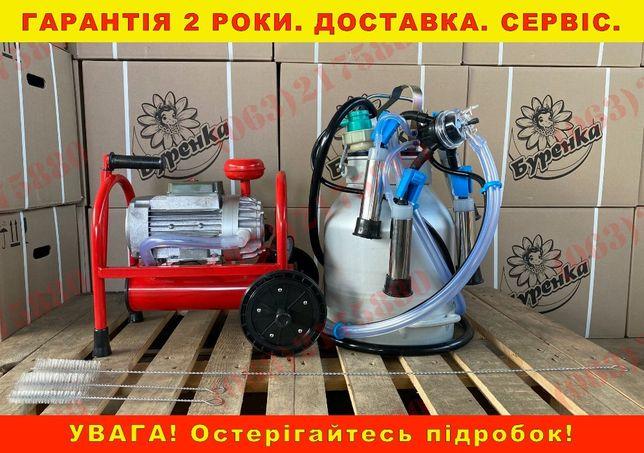 """Доїльний апарат сухий / """"Буренка-1 комбі 3000"""" / Знижка 200 грн!"""