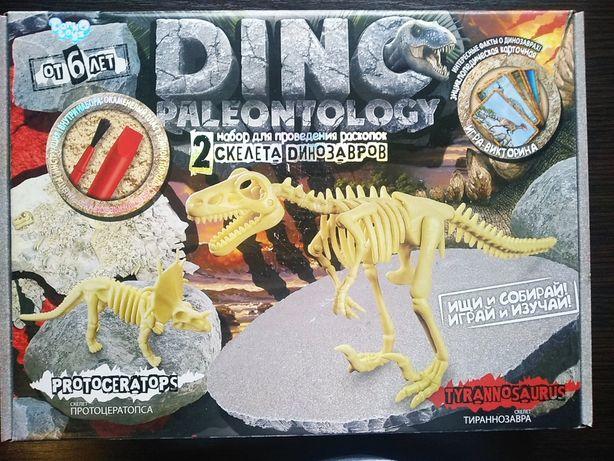 Динозавры. Раскопки, Юный палеонтолог. Данко тойз.Украина.