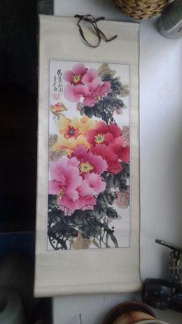 Картина (акварель) Китай.
