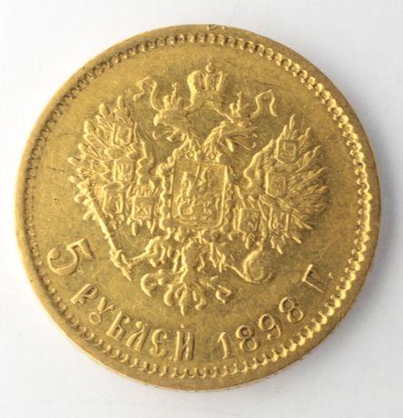 Moneta Rosja 5 rubli 1898 rok