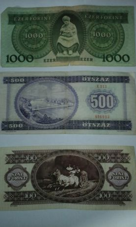Банкноты Венгрии форинты