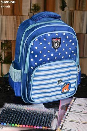 Школьный рюкзак!