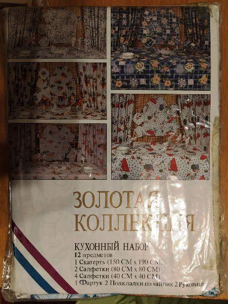 Набор кухонного текстиля из 12 предметов