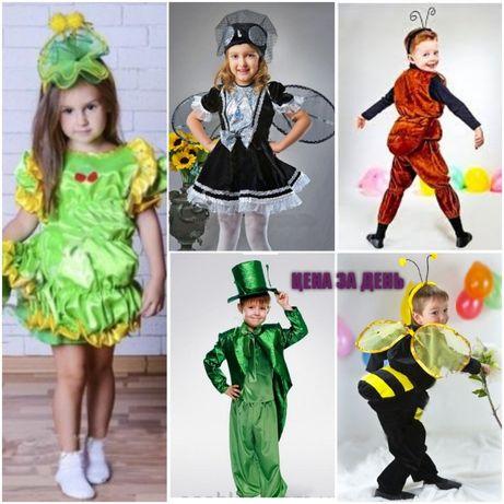 Карнавальный костюм кузнечик,муравей,гусеница,шмель,светлячек,муха
