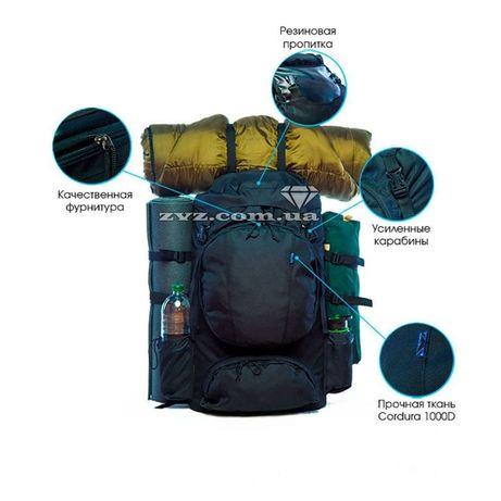Туристический рюкзак Z4 80-100 литров Чёрный