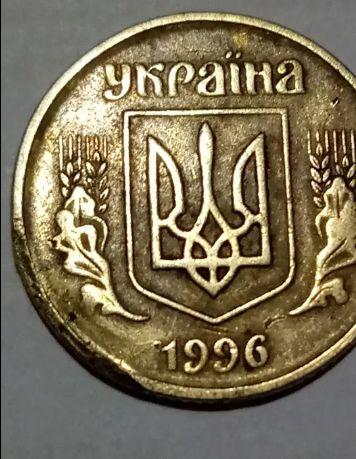 1, 5, 10, 25, 50 копеек, монеты Украины 1992, 1994, 1996 годов 210