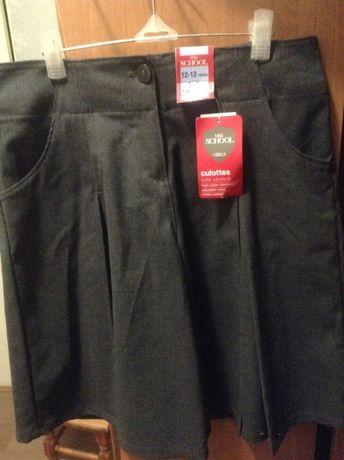 юбка-шорты, фирмы MS