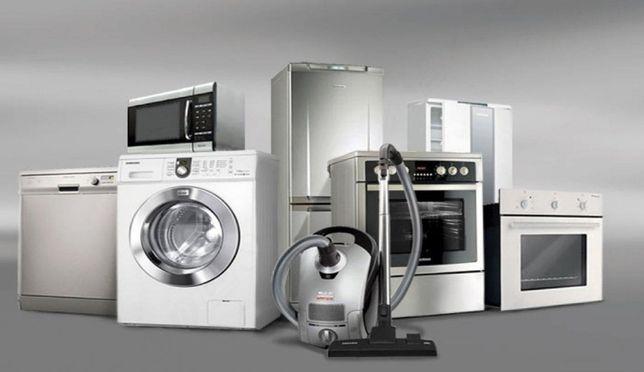 Ремонт бойлеров, пылесосов, стиральных машин, холодильников