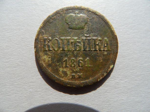 stara moneta kopiejka 1861 r. B.M. Aleksander II