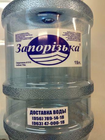 Доставка минеральной воды