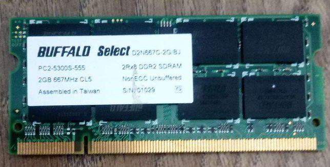 Memória SODIMM ( Portatéis ) Buffalo DDR2 2GB 667 MHz