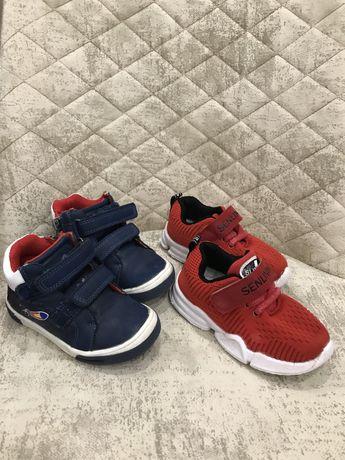 Детксие кроссовки и ботинки 23 р