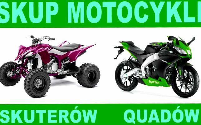 Skup quadów motocykli motorowerów każdy stan przyjedziemy 24h