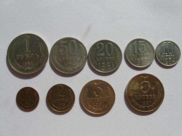 Монеты СССР копейки разные 1961 по 91г
