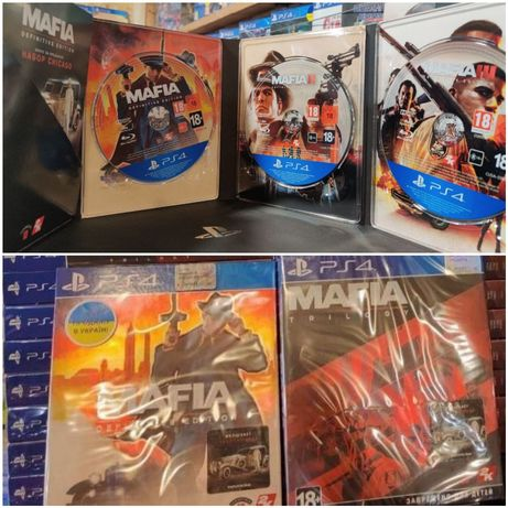 Mafia Trilogy для PlayStation 4 , мафия трилогия