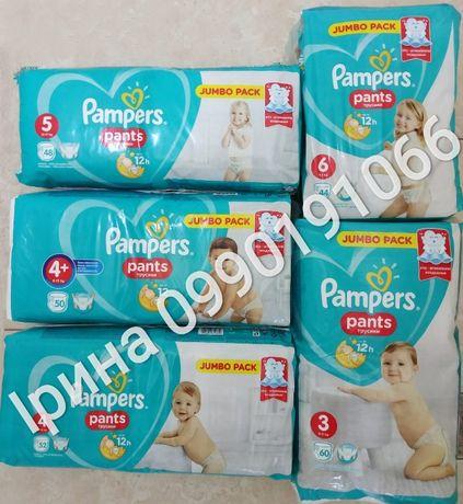 Трусики подгузники Pampers Active Pants Памперс 3 4 4+ 5 6 7