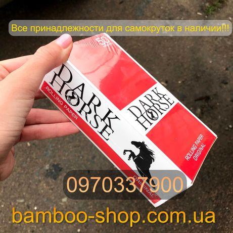 Бумага для самокруток  | Гильзы для сигарет