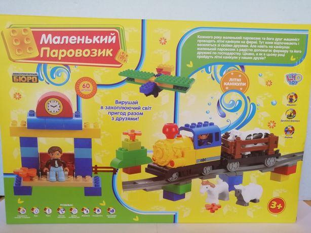 """Конструктор железная дорога +ферма """"Маленький паровозик"""" M0439"""
