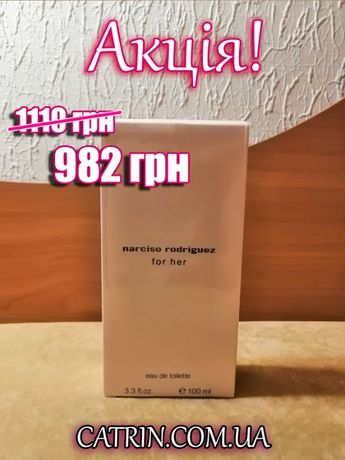 Narciso Rodriguez For Her, оригинальный парфюм, edt 100 ml