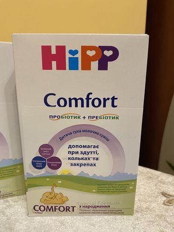 Дитяче харчування Hipp Comfort 1