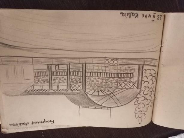 szkic , RYSUNEK 1949 R Kalisz fragment stadionu
