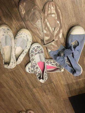 Zestaw butów H&M tenisówki trampki balerinki baletki