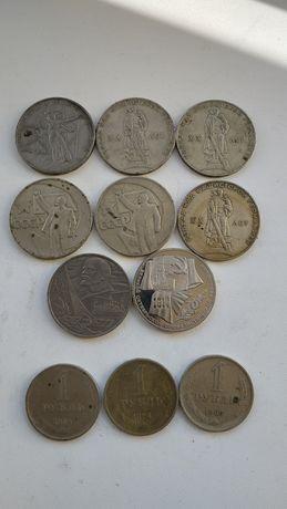 Монетки ссср колекції